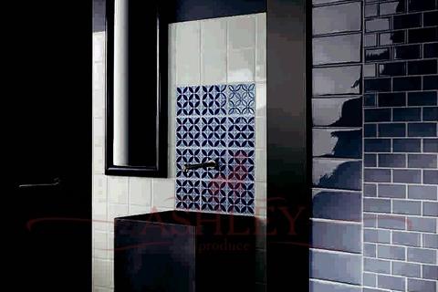 castorama carrelage cuisine sol colmar niort la rochelle prix des travaux dans une maison. Black Bedroom Furniture Sets. Home Design Ideas
